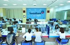 Trả lương cho người lao động qua VietinBank được giảm lãi suất