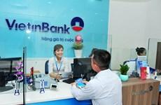 VietinBank huy động 10.000 tỷ đồng qua phát hành trái phiếu