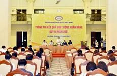 Phó Thống đốc Đào Minh Tú: Dòng vốn vẫn chảy đều vào nền kinh tế