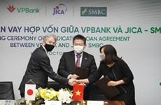 JICA và VPBank ký khoản vay 75 triệu USD hỗ trợ doanh nghiệp Việt Nam