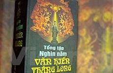 Khai trương website Văn hiến Thăng Long
