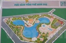Hà Nội khởi công xây dựng Công viên Hòa Bình