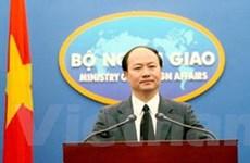 Phản ứng vụ tàu Trung Quốc hoạt động ở biển Đông