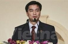 Phe đối lập Thái chuẩn bị chất vấn Thủ tướng Abhisit