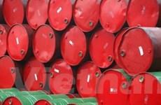 Giá dầu thô tại châu Á giảm