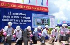 Bình Phước: 330 tỷ đồng xây siêu thị cửa khẩu