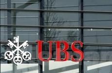 Mỹ điều tra gian lận thuế tại ngân hàng UBS