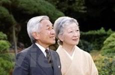 Nhật Hoàng Akihito kỷ niệm đám cưới vàng