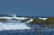Sử dụng đại dương giảm thiểu tác động biến đổi khí hậu