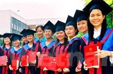 Hội thảo giáo dục đại học và sự đa dạng tại VN