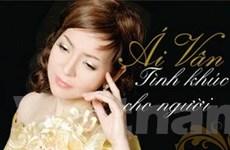 Ca sĩ Ái Vân bất ngờ ra 2 album