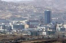 Hàn Quốc đề xuất đàm phán vòng 2 vào tuần tới