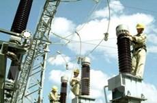 Ký hợp đồng mua bán điện trước khi khởi công