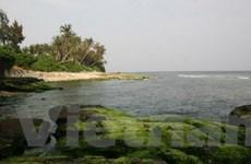 Tuần lễ biển và hải đảo đầu tiên tại Việt Nam