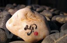 Chuyện về người thổi hồn vào đá
