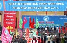 Việt Nam đứng thứ 13 thế giới về mức đông dân