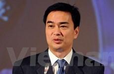 Hội nghị ASEAN+3 về ngăn chặn cúm H1N1
