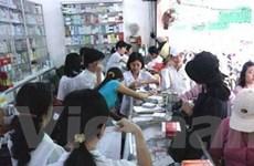 TP.HCM: Chấn chỉnh hệ thống nhà thuốc bệnh viện