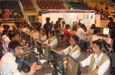 Thành lập Hội Thể thao điện tử giải trí
