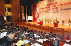 VN là đích đến của doanh nghiệp Hàn Quốc