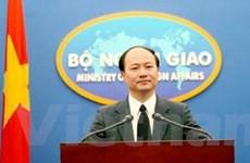 Việt Nam hoan nghênh tuyên bố ngừng bắn ở Gaza