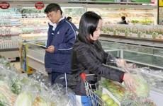 Hongkong phát hiện thực phẩm chứa hóa chất độc