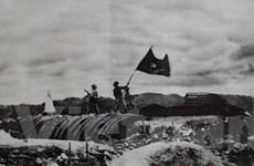 Hội nghị tại Mátxcơva về chiến thắng Điện Biên Phủ