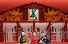 Ra mắt Trung tâm văn hóa ca trù Thăng Long