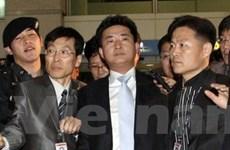 Mở rộng điều tra vụ cựu Tổng thống Roh Moo-hyun