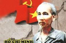 Việt kiều Pháp tìm hiểu tấm gương Hồ Chí Minh