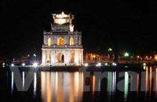 Hà Nội tổ chức tuần hoạt động văn hóa