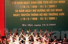 Míttinh kỷ niệm Ngày sinh Chủ tịch Hồ Chí Minh