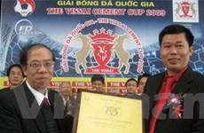 Cúp Quốc gia 2009 đã có nhà tài trợ chính