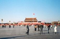 Thành phố Bắc Kinh đắt đỏ hơn Hongkong
