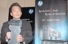 HP ra mắt dòng máy trạm Z hiệu suất cao