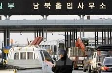 Triều Tiên lại mở cửa biên giới với Hàn Quốc
