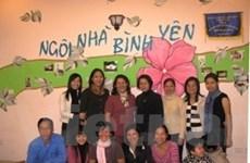 Ngôi nhà Bình yên cho phụ nữ bị bạo hành