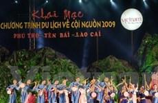 Thị trường ASEAN - tiềm năng của du lịch Việt Nam