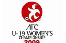 Trung Quốc chủ trì giải U19 nữ châu Á 2009