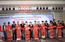 Sacombank khai trương chi nhánh tại Campuchia