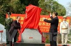 Triển lãm về cắm mốc biên giới Việt-Trung