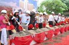 Bệnh viện phụ sản tư đầu tiên ở Hải Phòng