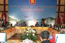 Hội nghị quan chức giao thông vận tải ASEAN