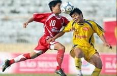 23 đội dự vòng loại giải bóng đá U17 quốc gia