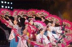 Nghệ thuật Hàn chào mừng Giỗ Tổ Vua Hùng