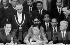 Kỷ niệm 40 năm ngày ký kết Hiệp định Paris tại Pháp