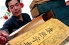 Pháp hỗ trợ tỉnh Phú Yên bảo quản tư liệu cổ