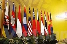 Hội nghị quan chức cao cấp quốc phòng ASEAN