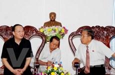 VN dự hội thảo về cố Chủ tịch Souphanouvong