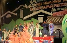 Lễ hội giao lưu văn hóa Việt-Nhật tại Hội An